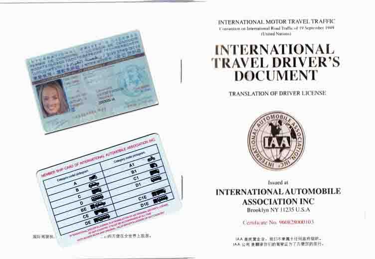 Booklet IAA IDL
